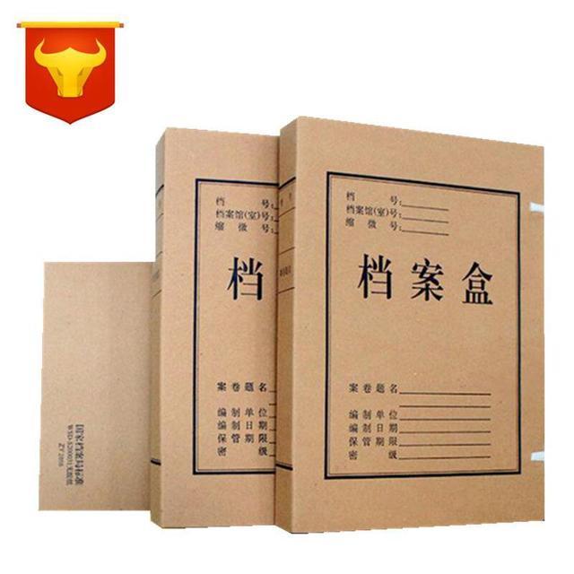 現貨批發定制牛皮紙檔案盒,牛皮紙定做檔案盒,無酸紙檔案盒紙盒廠家 祥藝