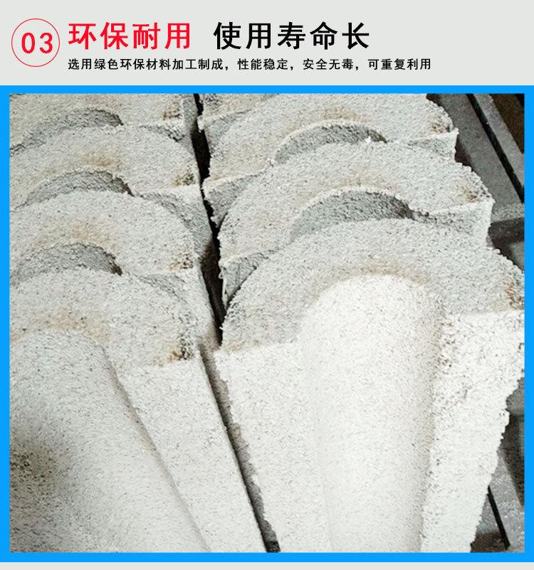 珍珠岩保温瓦防水防潮型珍珠岩保温瓦 原产地厂家专业生产示例图6
