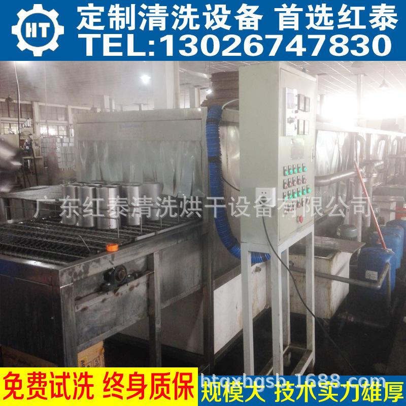 珠海超声波清洗机厂家 珠海超声波清洗流水线 珠海清洗线示例图5