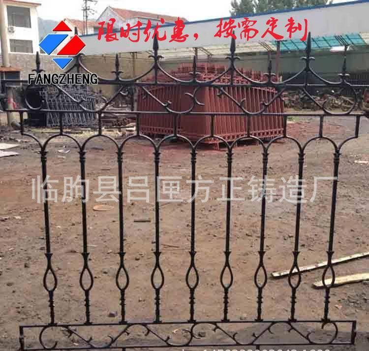 铁艺护栏网片供应商_供应欧式铸铁铁艺护栏小区铁艺围墙栏杆别墅户外铁艺防护栏