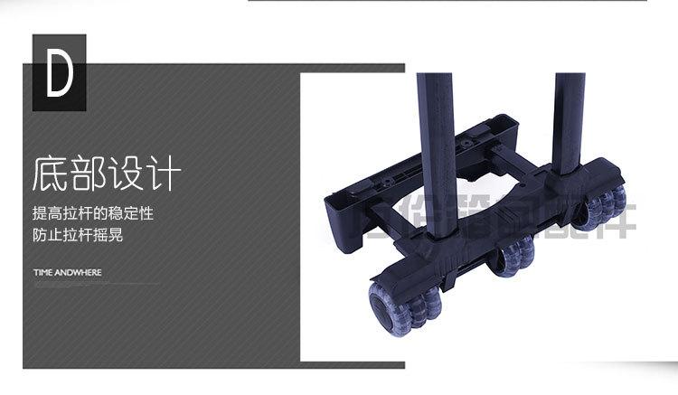厂家直销 箱包配件拉杆架 箱包内置拉杆 登机箱拉杆 旅行箱拉杆示例图6
