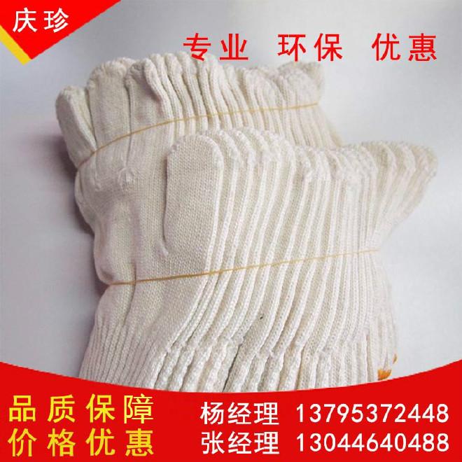批發十雙裝高質量漂白加密本色點膠耐磨防護勞防勞保手套紗線