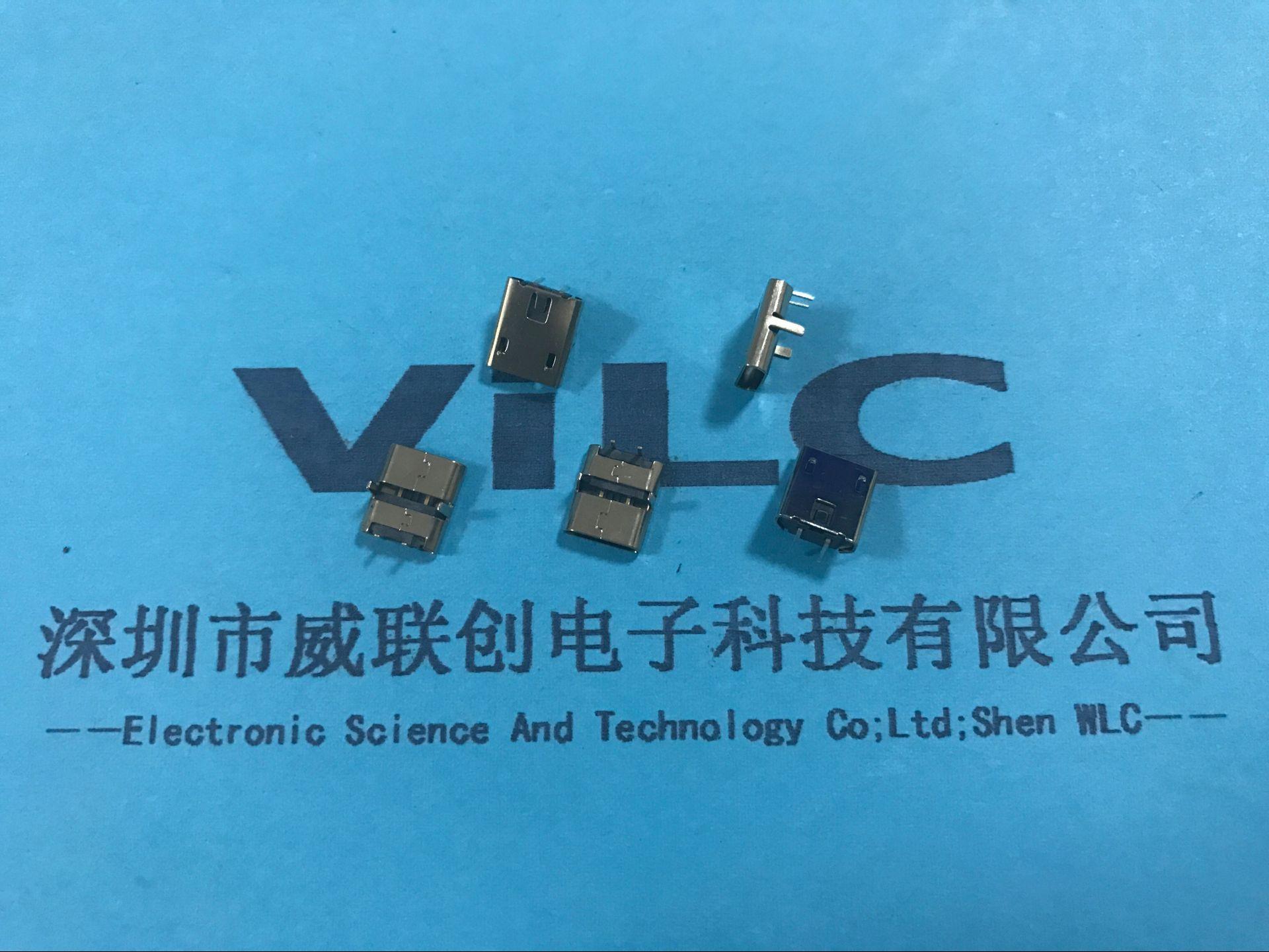 2P micro USB 单充电V8母座 前插后贴 有卷边示例图4