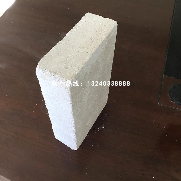 玻化微珠板珍珠岩保温板屋面憎水珍珠岩板块外墙A级玻化微珠防火示例图12