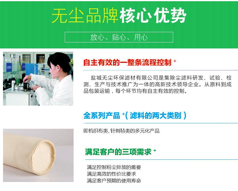 PTFE覆膜除塵濾袋 純PTFE除塵布袋 醫療垃圾焚燒專用收塵濾袋示例圖8