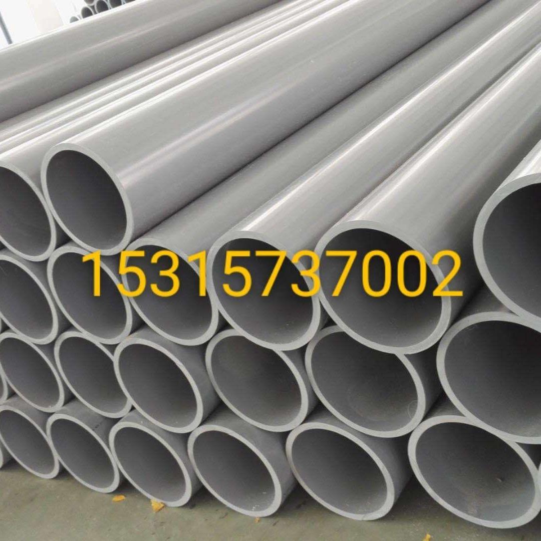 直供錦州  興昊牌  灰色   s6.3   耐高溫pvc管  cpvc化工管材   pvc-c化工管件