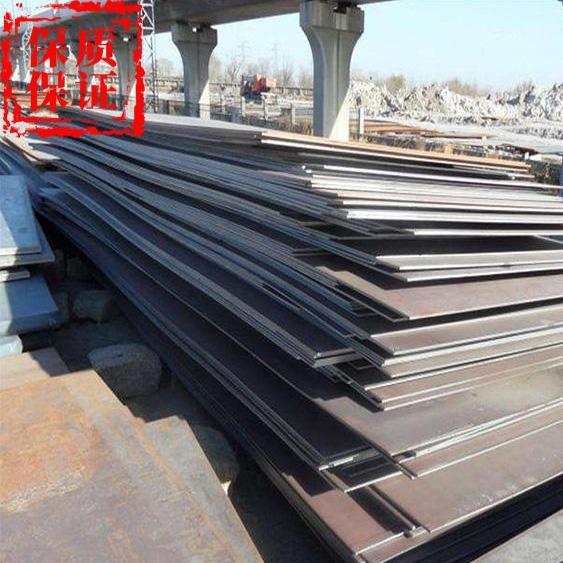 供應 優質橋梁建筑結構用Q420ND鋼板 Q420qD橋梁板現貨直銷