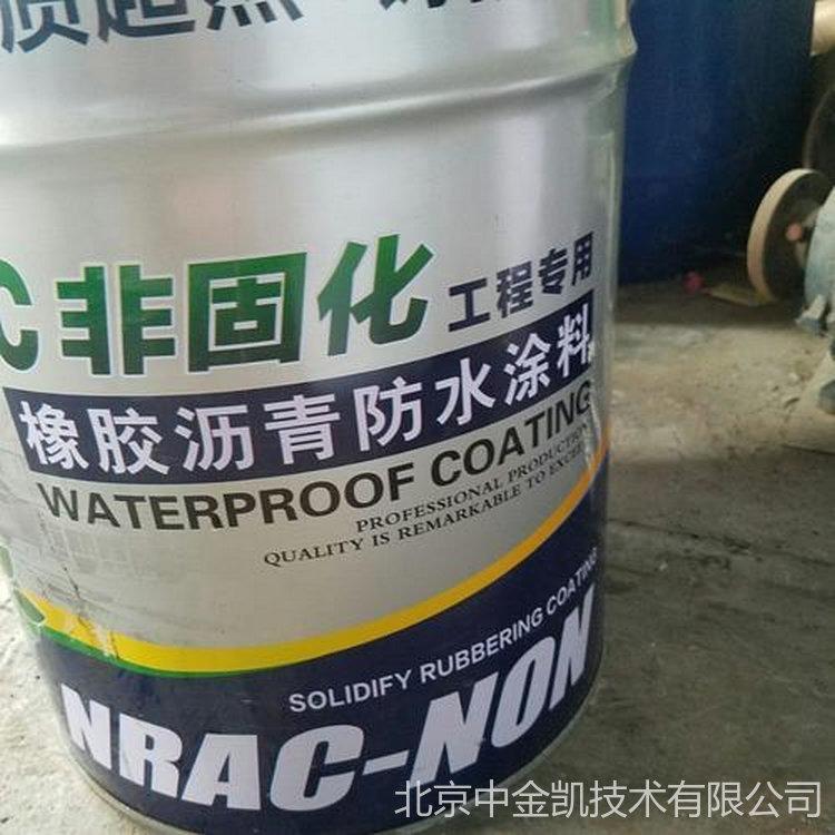 氯丁胶乳朱俊州会毫不犹豫路桥防水涂料 橡胶沥青防水涂料 路桥防水涂料 中金凯 现货销售