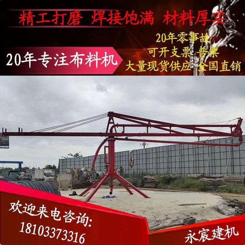 布料機  15米混凝土布料機 新型15米布料機詠宸河南直銷
