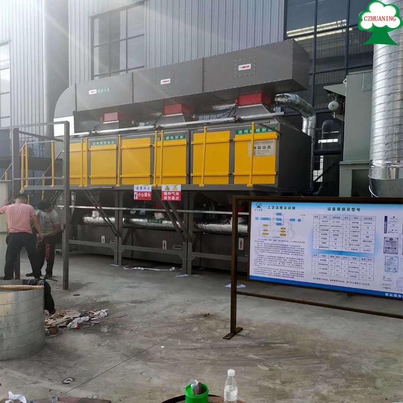 華寧品牌HN-20000催化燃燒廢氣處理設備 rco活性碳吸附脫附環保設備 有效節能環保