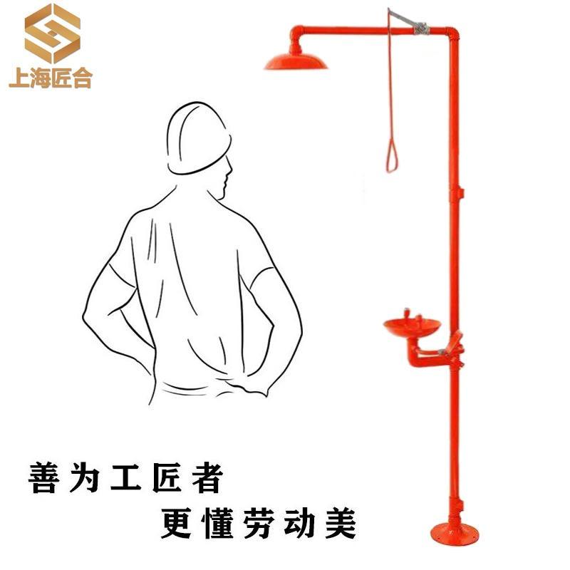 供應匠合牌  緊急噴淋洗眼器  JH-F209全304  不銹鋼材質  洗眼器  價格咨詢