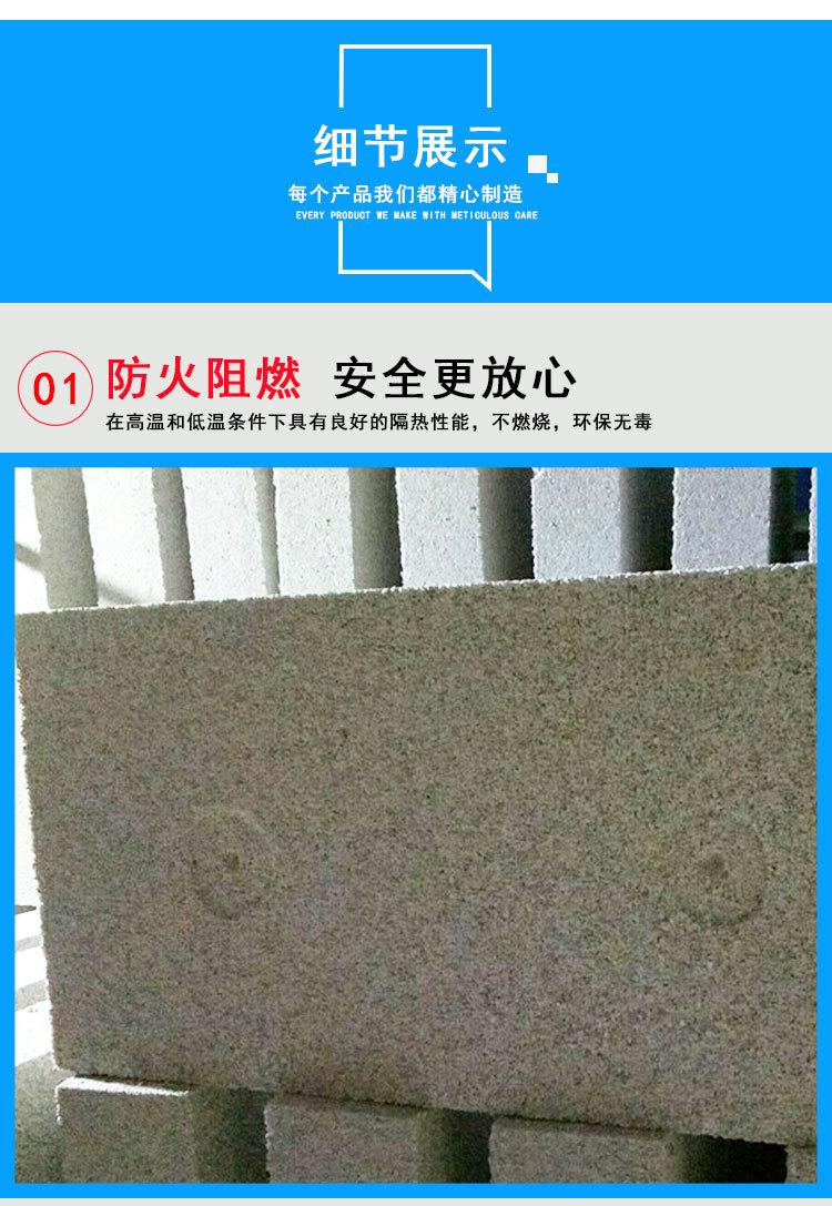 珍珠岩板 外墙保温珍珠岩板 憎水珍珠岩板 珍珠岩保温板施工队示例图4