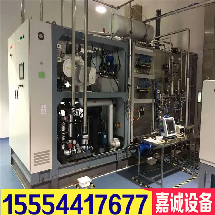 二手冷冻式真空干燥机  二手真空干燥机 二手冻干机 食品冻干机示例图4