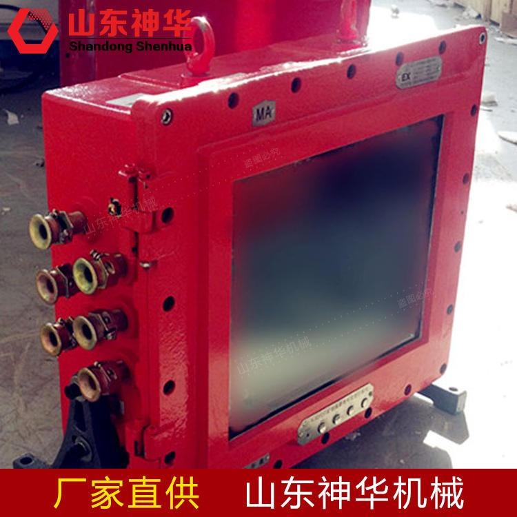 提供各種隔爆型監視器 JBY127礦用隔爆型監視器資質齊全