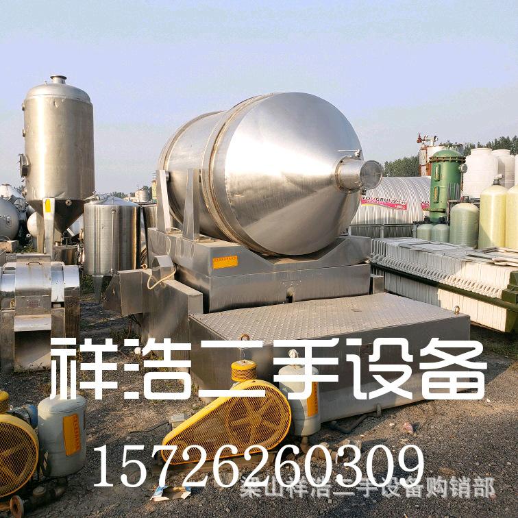 出售二手超細粉碎機 研磨機 30B萬能粉碎機 中藥粉碎機示例圖6