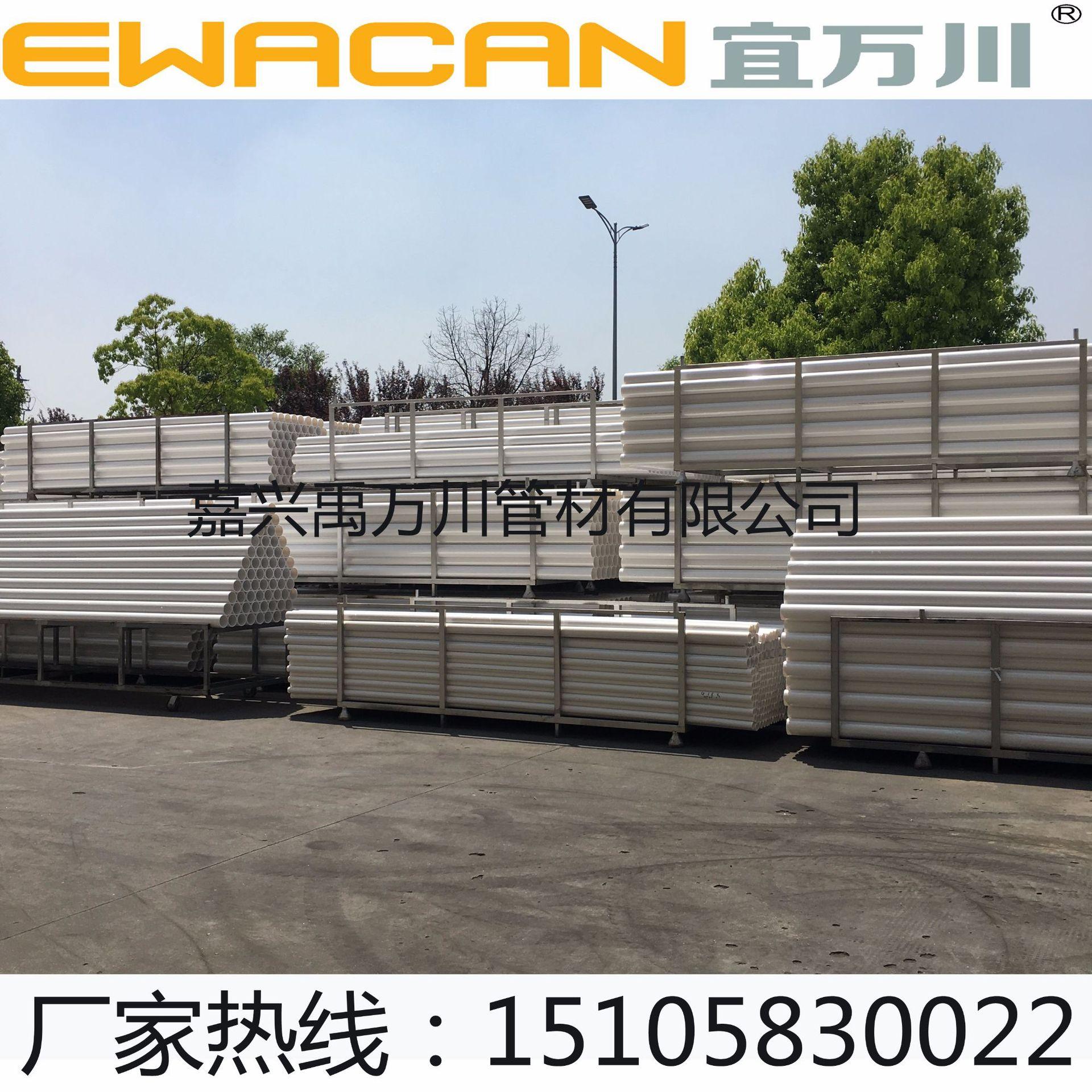 重庆HDPE沟槽式超静音排水管,高密度聚乙烯HDPE环压ABS卡箍连接示例图2