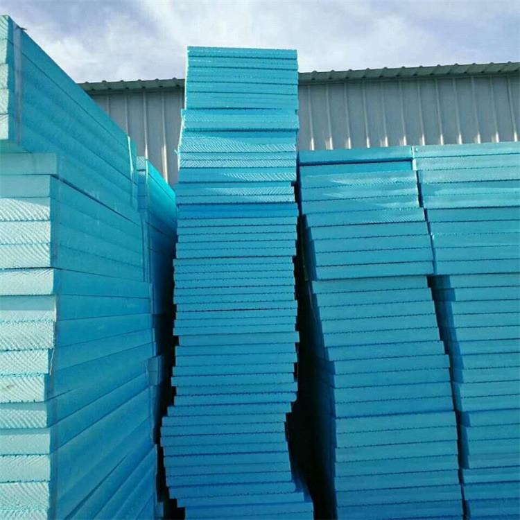 圣浩 XPS挤塑板 外墙保温隔热挤塑板 生产厂家