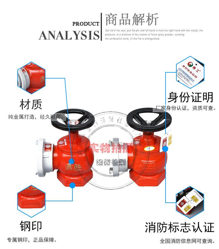 厂家直销旋转型减压稳压室内DN65消火栓SN65室内栓SNJ65减压栓示例图3