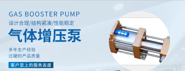 厂家销售工业气体增压泵 耐用保压好 小型气驱气体增压泵来电咨询示例图8