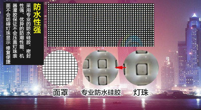 室外led显示屏高清电子广告屏幕 P8室外LED广告屏幕示例图10