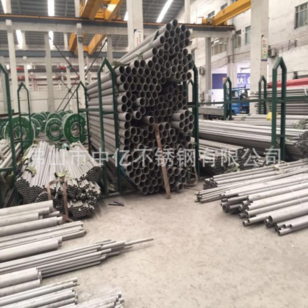 厂家供应304不锈钢装饰管304L不锈钢装饰管材大量库存示例图9