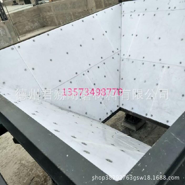 直销聚乙烯煤仓衬板 超高分子量聚乙烯煤仓衬板 聚乙烯耐磨衬板示例图7