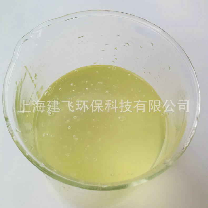 批发供应除腊水 除蜡粉 JF-E168不锈钢除蜡水 欢迎咨询示例图4