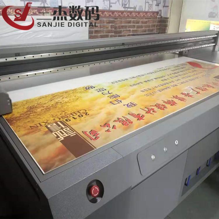 金属板uv数码印刷机 铝板uv平板打印机 广州理光G5工艺品喷印机厂家