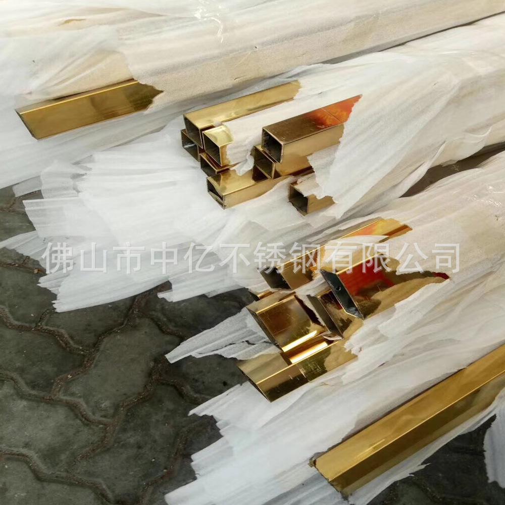 批发金属制品用430不锈钢管优质焊接管餐饮餐具用管不锈钢管材示例图18