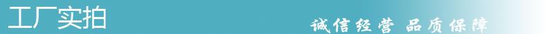 广州花都厂家pc波浪瓦pc840透明色温室大棚可现场施定制厂家热销示例图22