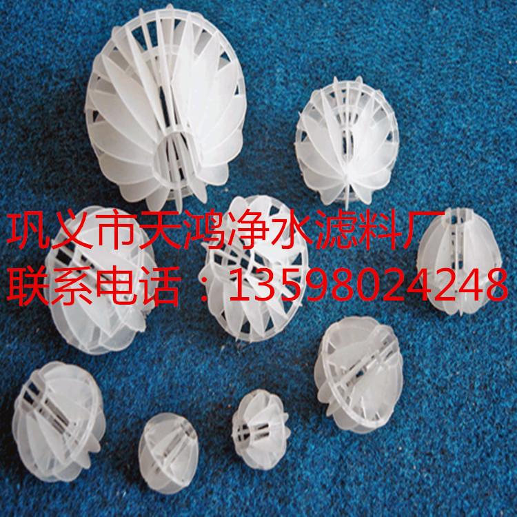空心球 多面空心球 优质空心球 耐腐蚀空心球填料 多面空心球大全示例图1