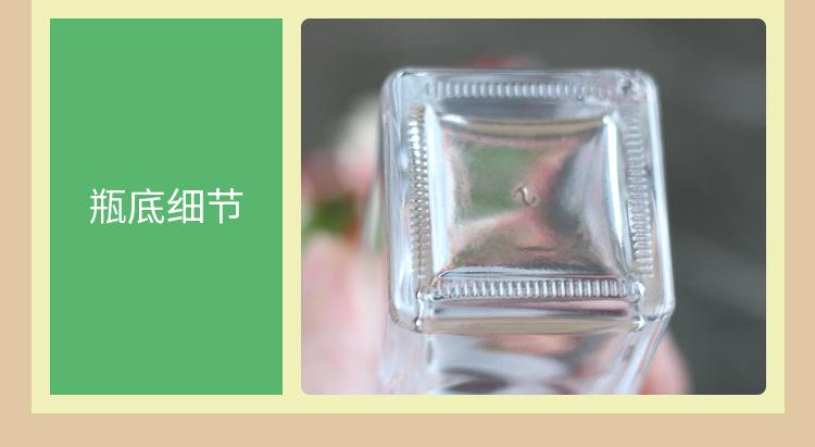 無火香薰家用瓶室內廁所散香器從小號到大號香薰玻璃長四方瓶示例圖16