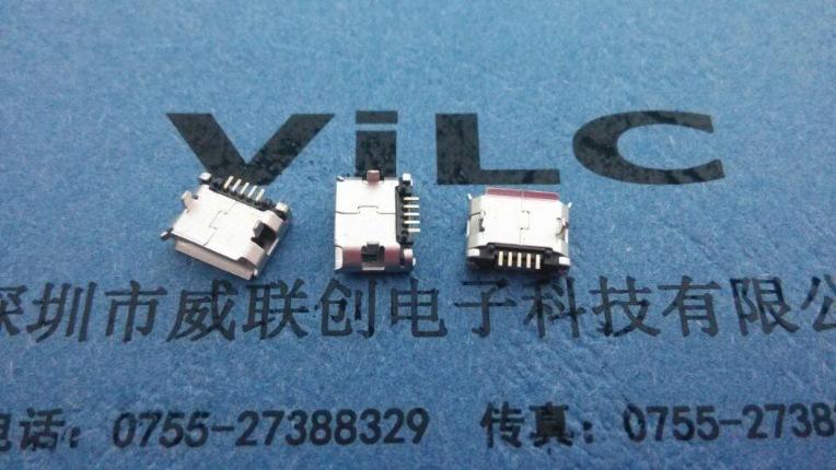 180度SMT全贴micro母座 5P USB有柱带焊点 焊脚打孔 加强焊锡示例图4
