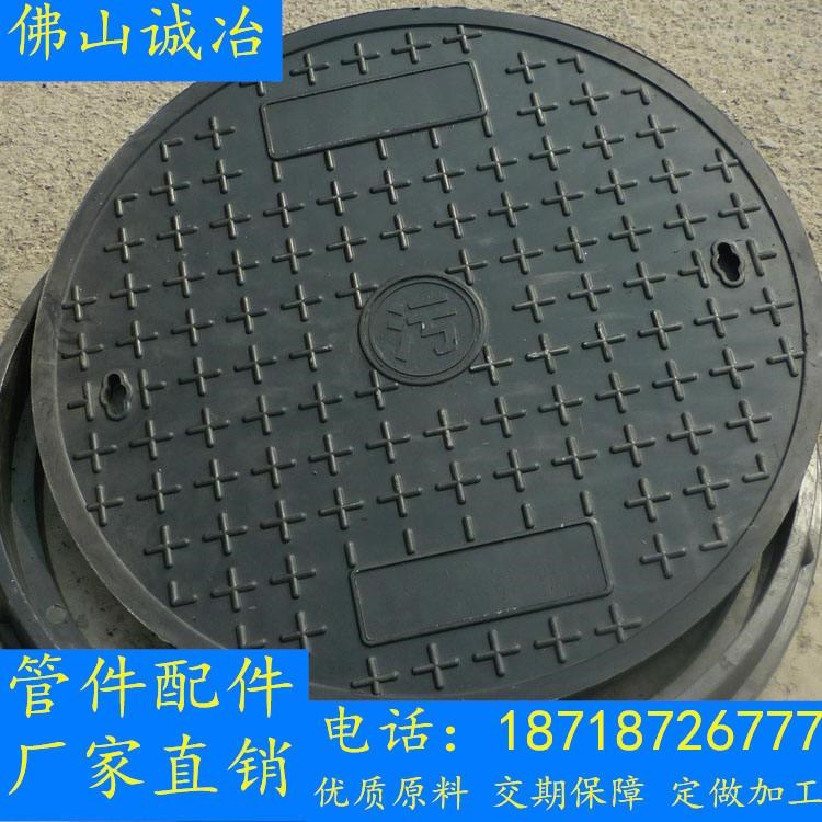 廣州誠冶現貨 球墨鑄鐵井蓋  污水雨水市政井蓋 600/700窨 廠家直銷