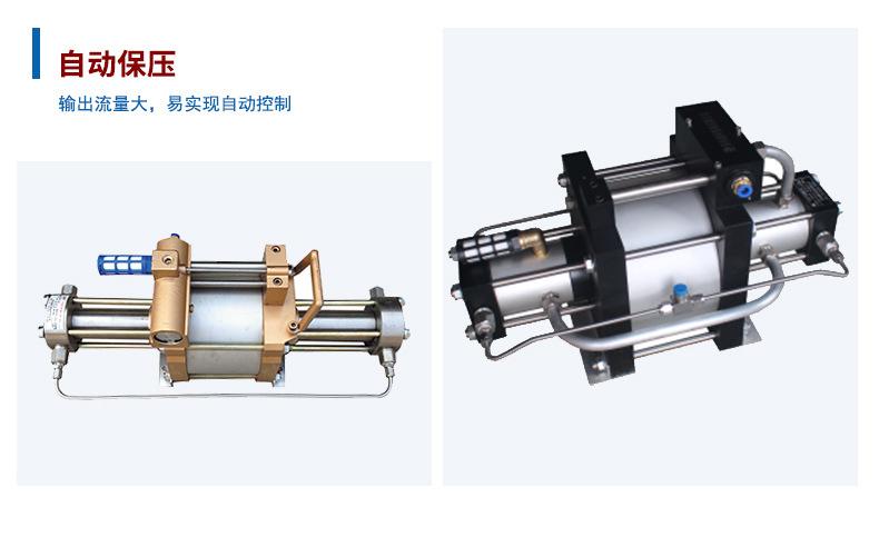 常年销售氮气加压泵 氮气打压充装设备 氮气增压泵示例图11