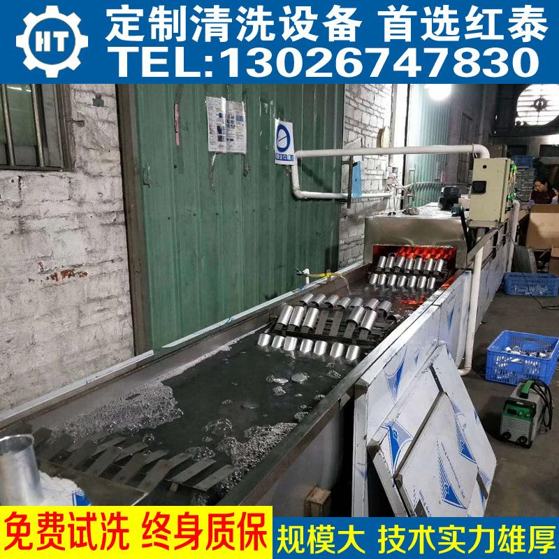 超声波清洗烘干生产线 超声波自动清洗烘干流水线 超声波网带线示例图5