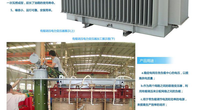 变压器有载调压SZ11 10kv有载调压变压器全铜材质厂家直销可定制-创联汇通示例图2