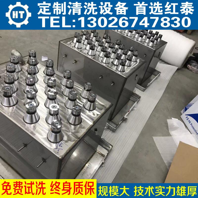 江门清洗设备 江门工业清洗设备厂家定制  干净环保示例图5