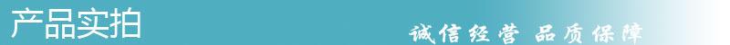广州花都厂家pc波浪瓦pc840透明色温室大棚可现场施定制厂家热销示例图8