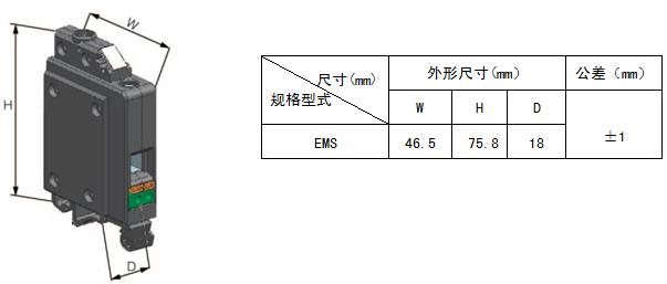 安科瑞,测量型电流互感器,AKH-0.66-60I,额定电流比1000-2500/示例图28