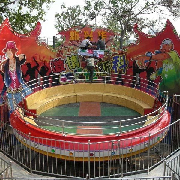专业生产儿童游乐设备迪斯科转盘 郑州大洋大型游乐 迪斯科转盘