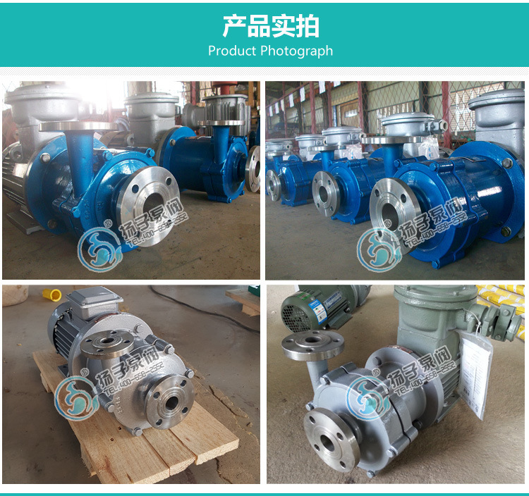40CQ-32 不锈钢磁力泵 耐腐蚀耐高温磁力泵 304/316/316L 碱液泵示例图11