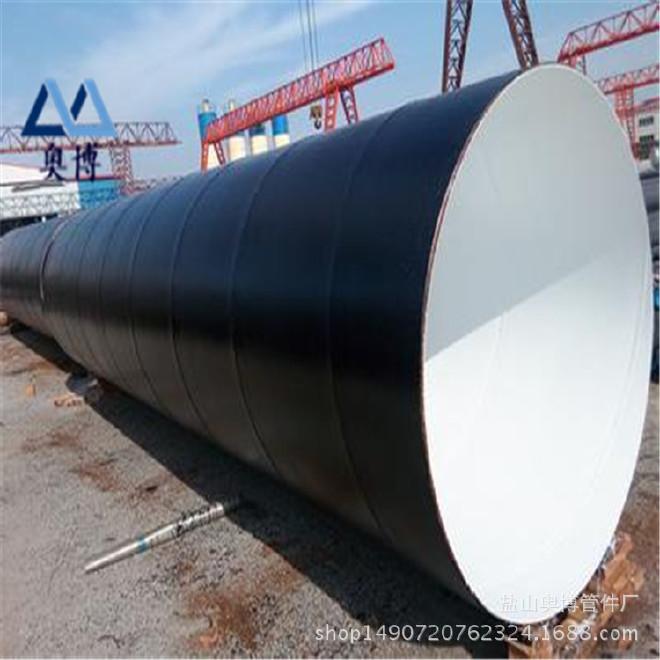 专业生产 防腐钢管 环氧粉末防腐钢管 加工 大口径防腐钢管示例图11