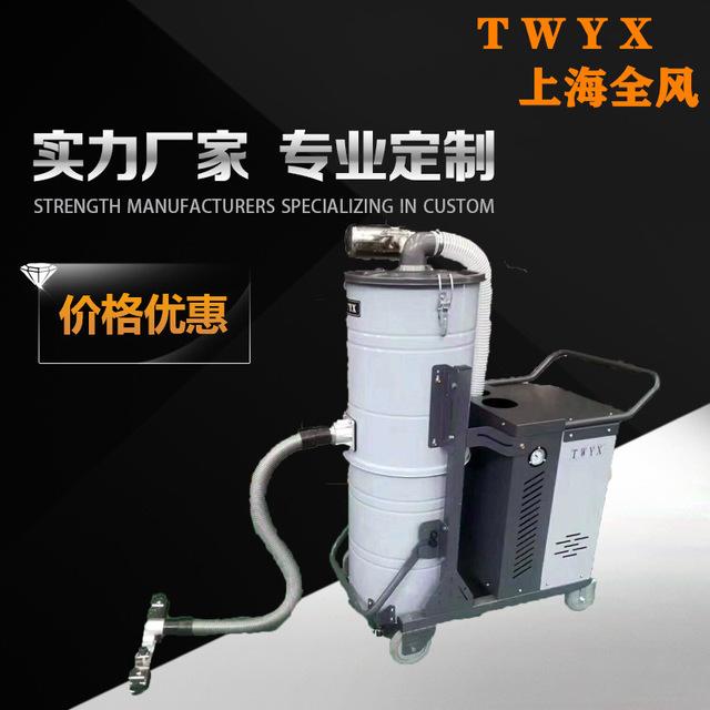 地坪研磨粉塵吸塵器 車間地面打磨集塵器 移動式吸塵器