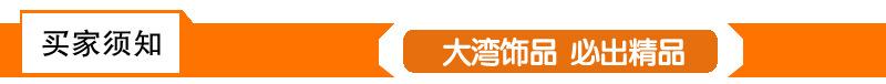 深圳广州生产厂家供应嘻哈舞台演出牛仔裤链条批发定做示例图10