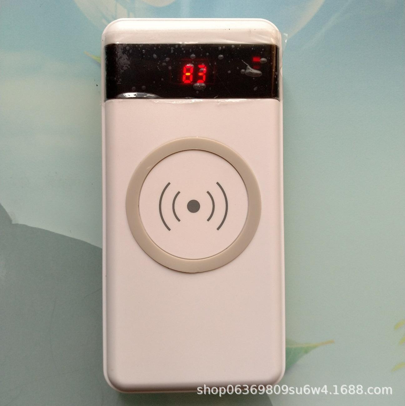 新款大容量無線充電寶 數顯無線移動電源 個性無線充定制