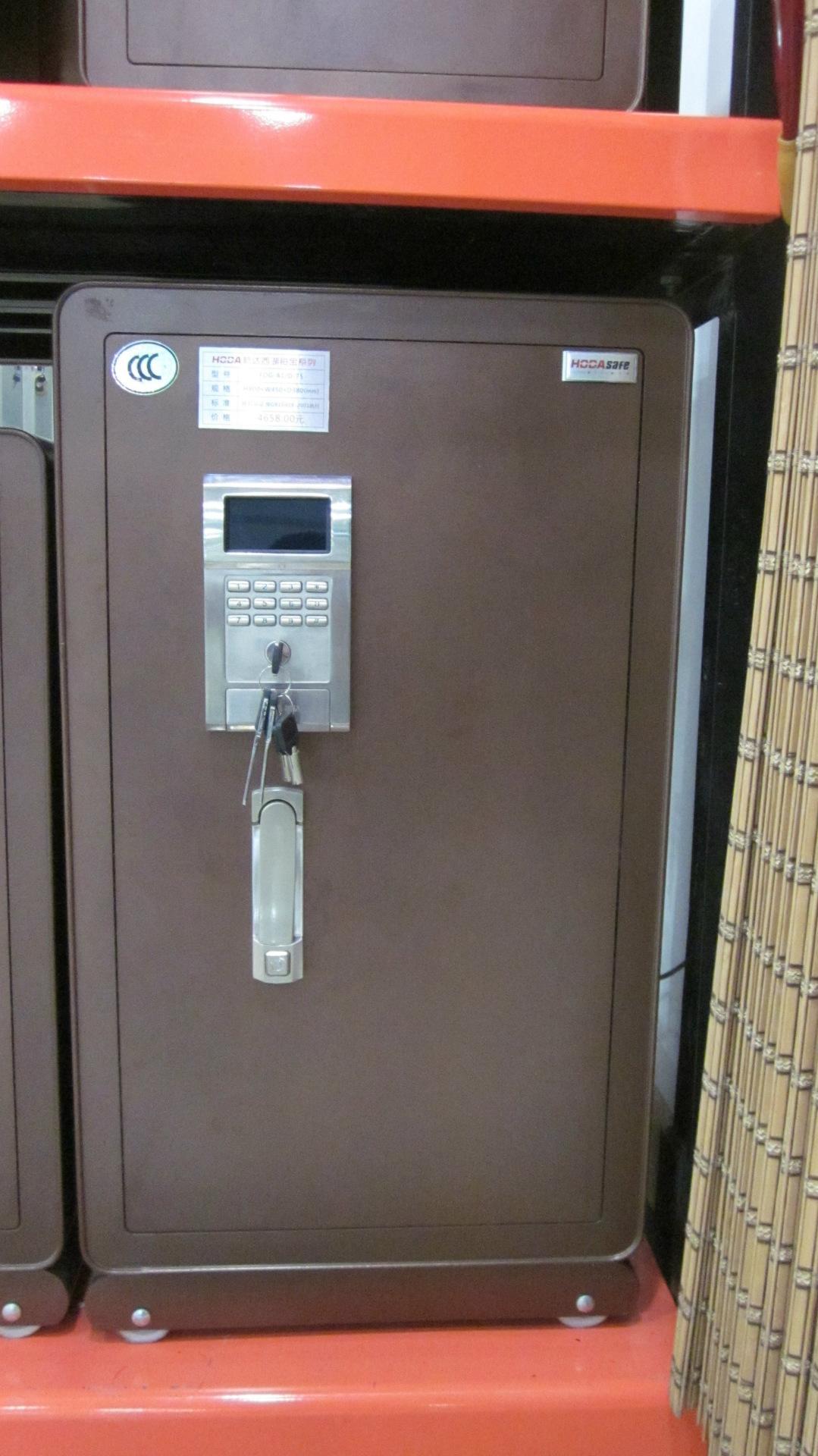 杭达指纹保管箱保险柜,电子密码柜厂家批发示例图5