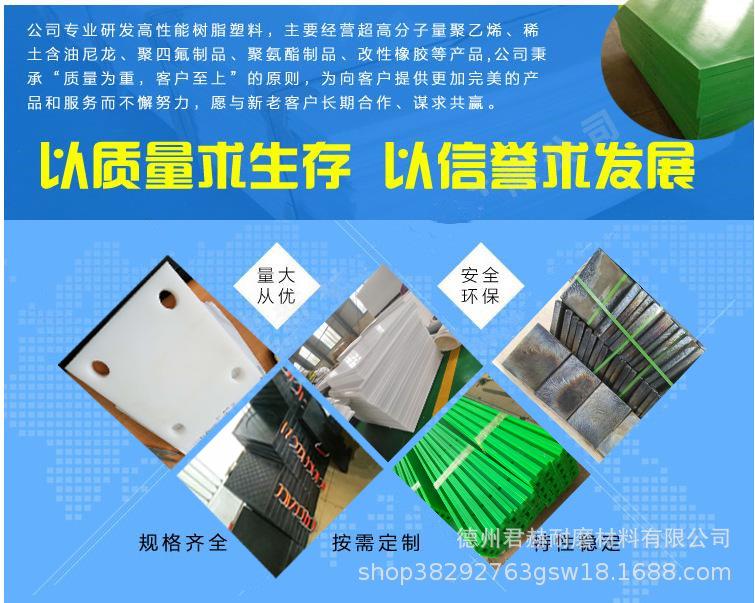 PP水箱加工订做 酸洗槽 耐酸碱易焊接水槽 龟箱鱼池聚丙烯板水箱示例图14
