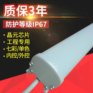 铝材LED护栏管 护栏管 led轮廓灯铝壳灌胶LED护栏管方型护栏管示例图29