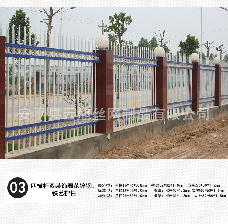 镀锌钢管栏杆 铁艺围墙栏杆  锌钢护栏网厂家直销 价格美丽示例图32